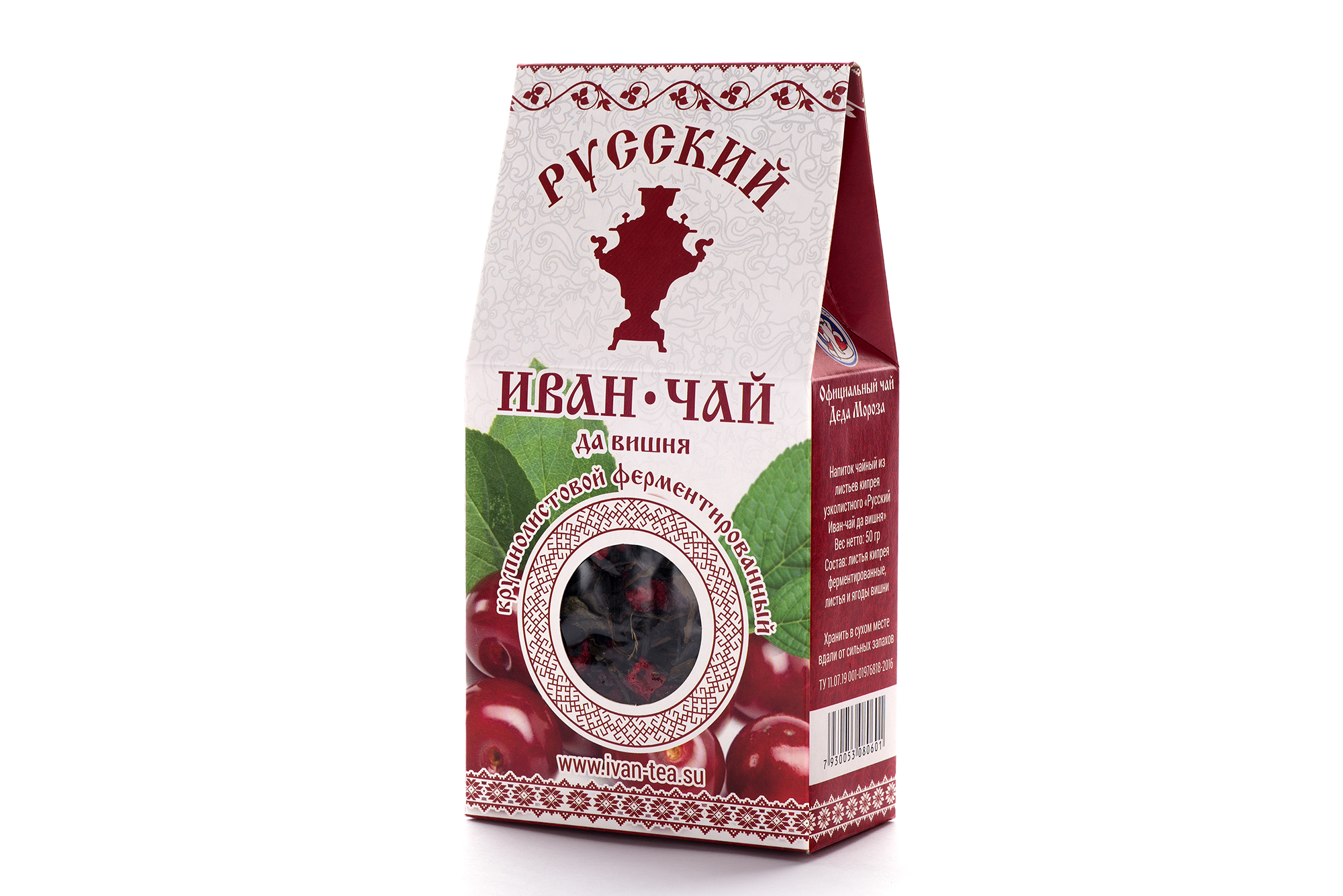Russian Ivan-Tea & Cherry